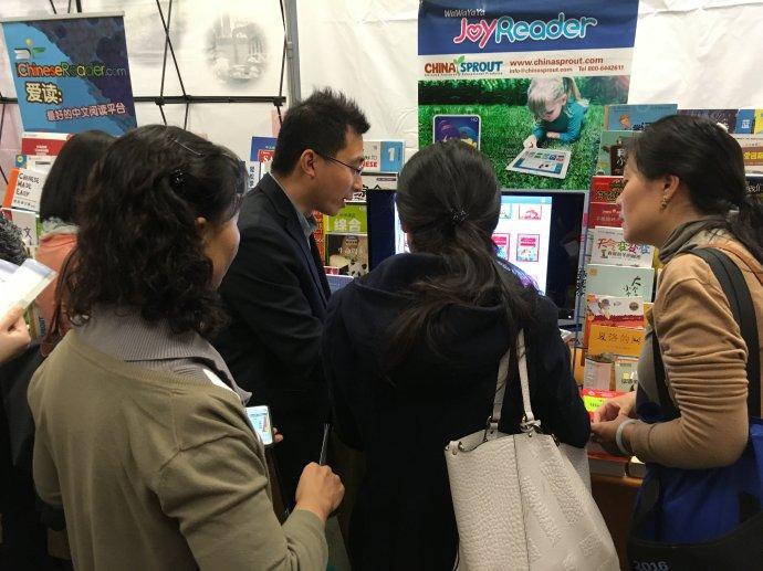 WaWaYaYa<wbr>JoyReader参加全美中文大会