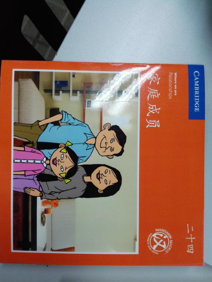 WaWaYaYaJoyReader走进北京京西学校